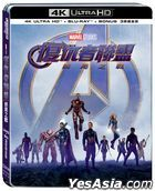 Avengers: Endgame (2019) (4K Ultra HD + Blu-ray + Bonus) (Steelbook) (Taiwan Version)