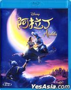 Aladdin (2019) (Blu-ray) (Hong Kong Version)