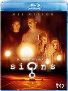 Signs (2002) (Blu-ray) (Japan Version)