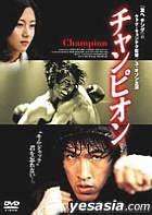 Champion (Japan Version)