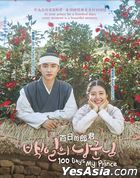 100 Days My Prince (2018) (DVD) (Ep. 1-16) (End) (English Subtitled) (tvN TV Drama) (Malaysia Version)
