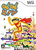 Go! Go! Minon (日本版)