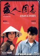 Stars & Roses (1989) (DVD) (Remastered Edition) (Hong Kong Version)