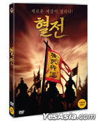 Blood Dongping (DVD) (Korea Version)