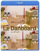 Le Danboard (Blu-ray) (Normal Edition)(Japan Version)