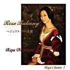 Rose Balcony (Japan Version)