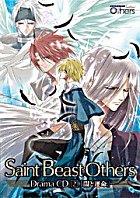 Saint Beast Others Drama CD Vol.2 (Japan Version)