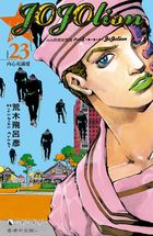 JoJo's Bizarre Adventure Part 8 - JoJolion (Vol.23)