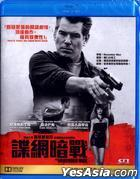 The November Man (2014) (Blu-ray) (Hong Kong Version)