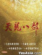 Tian Long Ba Bu (2003) (DVD) (Ep. 1-40) (End) (Taiwan Version)