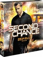 Second Chance [Seasons Compact Box] [ (Japan Version)