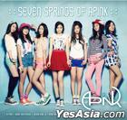 A Pink Mini Album Vol. 1 - Seven Springs of A Pink