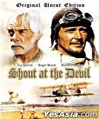 Shout At The Devil (DVD) (Hong Kong Version)