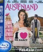 奥斯汀庄园 (2013) (Blu-ray) (台湾版)