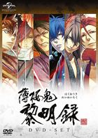 Hakuoki Reimeiroku DVD SET (DVD) (Japan Version)