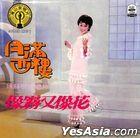 Golden Hits (Hai Shan Reissue Version)