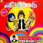The Toy Kingdom Challenge Music Theatre Soundtrack
