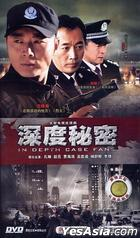 In Depth Case Fans (DVD) (End) (China Version)