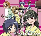 Paniponi Dasshu !  OP Theme / Kiiroi Vacance (Japan Version)