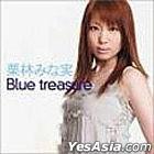 TIDE-LINE BLUE OP Theme Song / Blue Treasure (Japan Version)