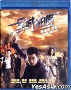 City Under Siege (Blu-ray) (Hong Kong Version)