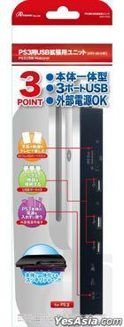 PS3 Hub Unit (wth Memory Slot) (日本版)