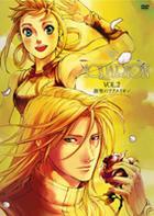Genesis of Aquarion Vol.2 (Japan Version)