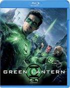 Green Lantern (Blu-ray) (3D&2D Blu-ray Set) (Japan Version)