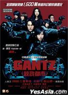 Gantz (DVD) (English Subtitled) (Single Disc Edition) (Hong Kong Version)