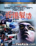 Made In Hong Kong (1997) (Blu-ray) (4K Restored Version) (Hong Kong Version)