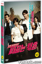 Hot Young Bloods (DVD) (Normal Edition) (Korea Version)