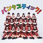 Pantastic!  (SINGLE+DVD)   (Japan Version)