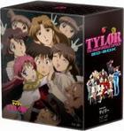 The Irresponsible Captain Tylor - Blu-ray Box (Blu-ray) (Japan Version)
