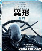 Alien: Covenant (2017) (Blu-ray) (Taiwan Version)