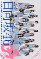 Quick Japan Vol.143