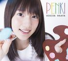 PENKI (ALBUM+BLU-RAY) (First Press Limited Edition)(Japan Version)