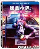 Birds of Prey: And The Fantabulous Emancipation of One Harley Quinn (2020) (Blu-ray) (Steelbook) (Taiwan Version)