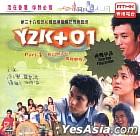 Y2K+01 (Vol.3)