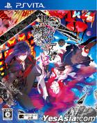 黑蝶之Psychedelica (普通版) (日本版)