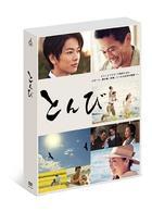 Tonbi  (DVD)(Japan Version)