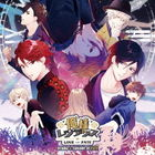 Oresama Residence - LOVE or FATE - Drama 4. Episode of FATE (Japan Version)