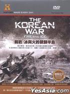 The Korean War - Fire And Ice (DVD) (Taiwan Version)