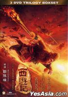The Monkey King Trilogy Boxset (DVD) (Hong Kong Version)