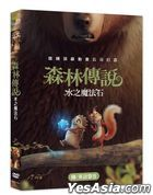 Latte and The Magic Waterstone (2019) (DVD) (Taiwan Version)