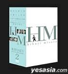 Hibari Misora Memorial DVD Box 2 (Japan Version)