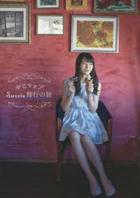 Yajimap Sweets Shugyou no Tabi Yajima Maimi Photobook