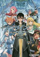 Sword Art Online Caliber