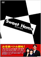 Sweet Home DVD Box (Japan Version)