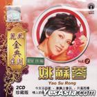 Yao Su Rong - LeFeng Gold Series Vol.2 (2CD) (Malaysia Version)