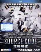 Source Code (2011) (Blu-ray+DVD) (Hong Kong Version)
